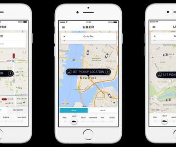 Cómo usar Uber