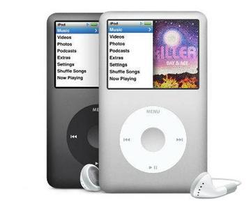Cómo vender tu iPod: las mejores maneras de seguir adelante con tu música reproduciendo maravillas