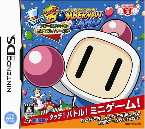 Touch! Bomberman Land: Star Bomber no Miracle * World [Japan Import] (japan import)