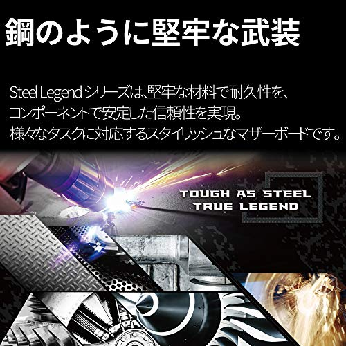 Asrock B450M Steel Legend, Placa Base, Multicolor