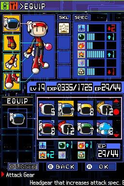 Konami Bomberman 2, Nintendo DS - Juego (Nintendo DS, Nintendo DS, Acción, E (para todos))
