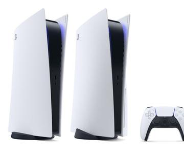 Cómo configurar tu PS5 o PS5 Digital Edition