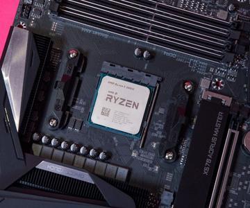 Cómo elegir un procesador para juegos